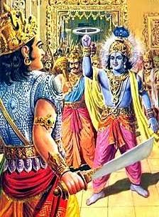 Shishupala killed by Shri Krishna's Sudarshan Chakra