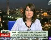 برنامج صالة التحرير تقدمه عزة مصطفى حلقة الثلاثاء 19-5-2015