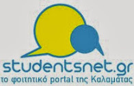 Students Net