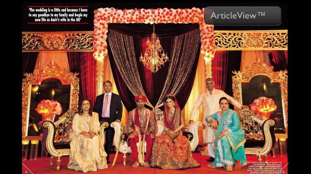 Celebrity Wedding Faryal Makhdoom And Amir Khan
