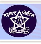 Maharashtra Police Recruitment – Apply Online for Constable Posts 2014