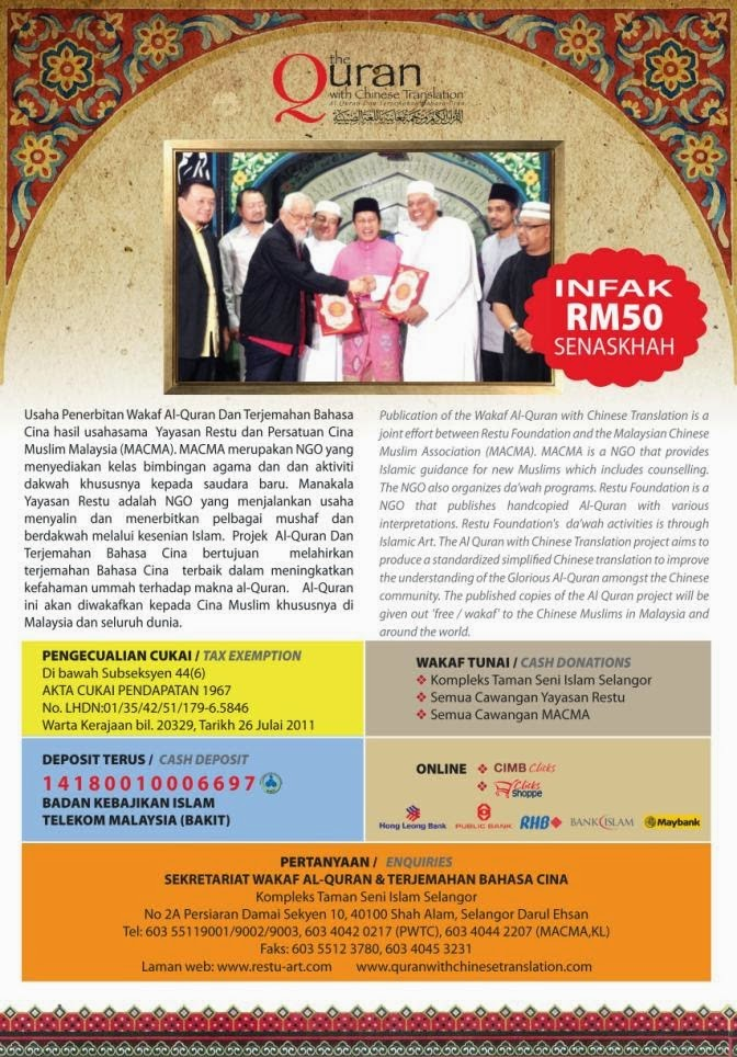 Program Waqaf Al Quran Terjemahan Bahasa Cina Anjuran BAKIT dengan Yayasan Restu
