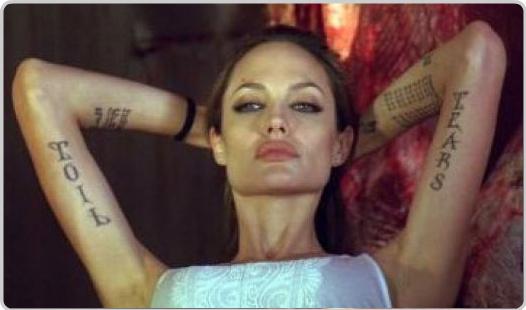 http://3.bp.blogspot.com/-uY77Gg5iTo4/Tm4RNUjdEyI/AAAAAAAAE3o/omPYHWt0wMg/s1600/angelina-jolie-tattoos_5.jpg