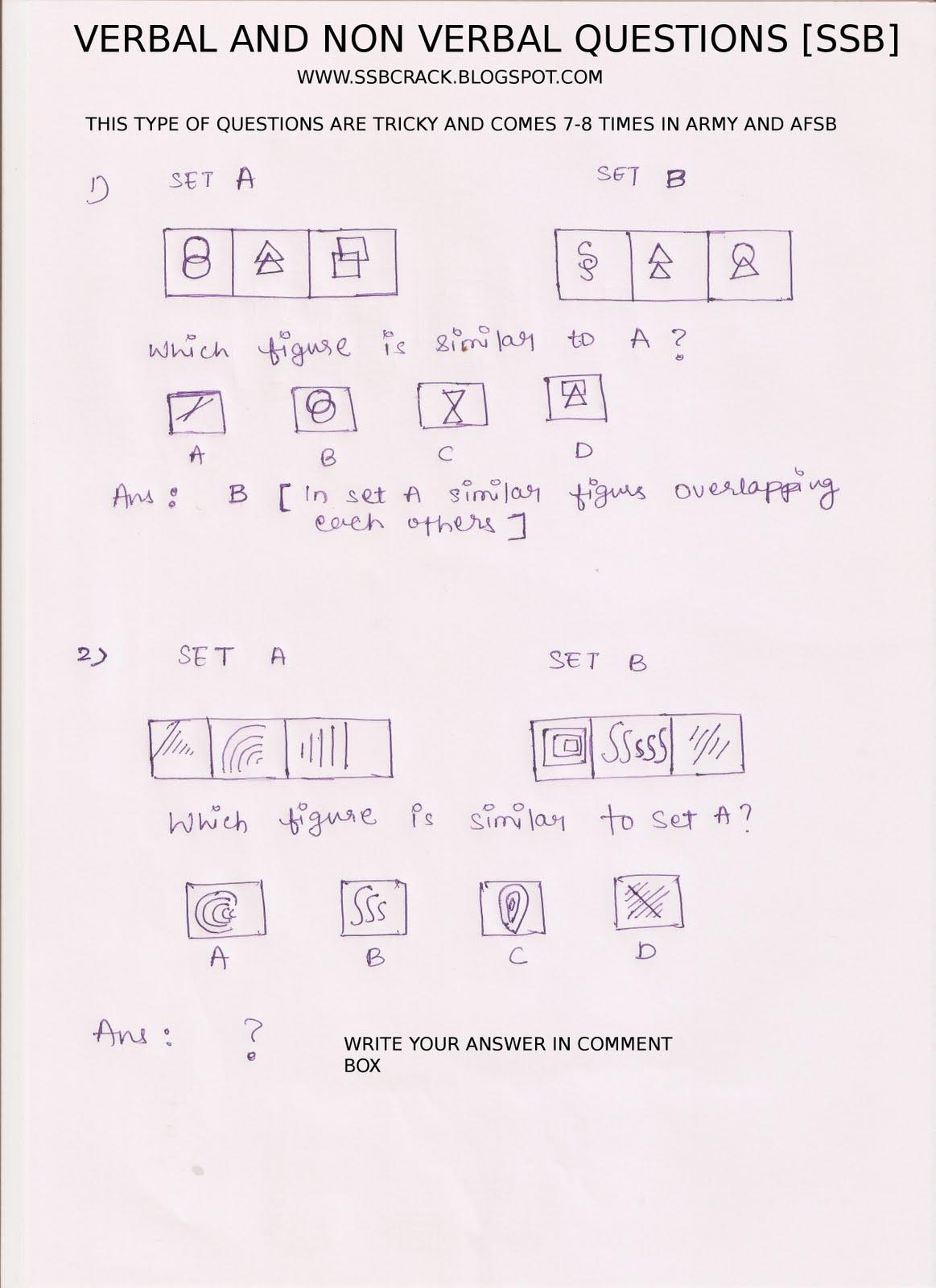 SSB Similar Figure Questions