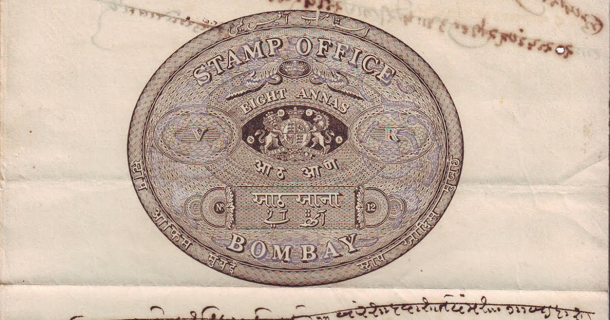 east india company essay The british east india company was founded in 1600, during the last years of the reign of queen elizabeth i of england, for trade in the east indies, which had been opened to european trade by the portuguese navigator vasco da gama.