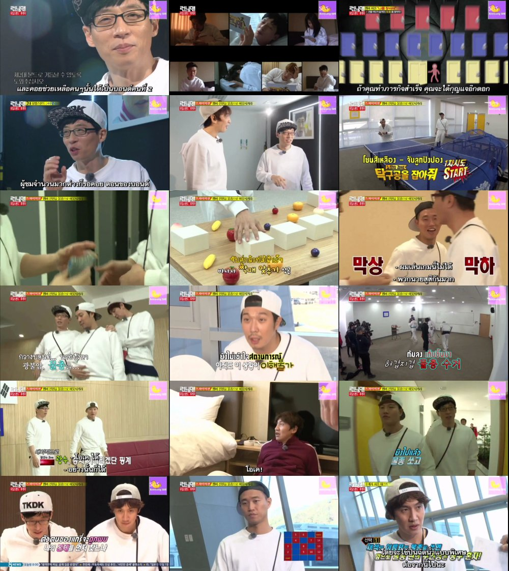 Runningman Sub Thai EP231