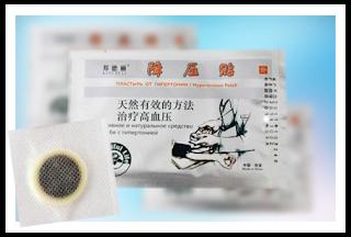 китайские трансдермальные пластыри «HYPERTENSION  PATCH»