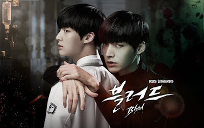 Sinopsis Drama Korea Blood Episode 1-20 (Tamat)