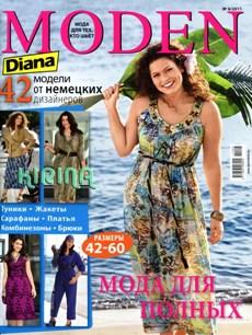 Diana Moden № 6 2011