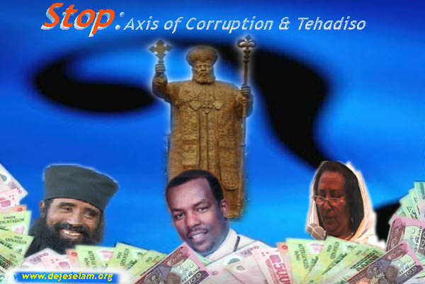 - Axis_of_corruption