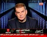 أسرار من تحت الكوبرى مع طونى خليفة -  الإثنين 24-11-2014