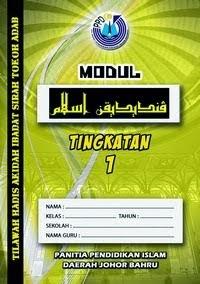 MODUL PI T1