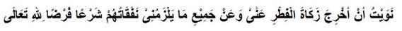 Bacaan Doa Niat Zakat Fitrah untuk diri sendiri dan keluarga