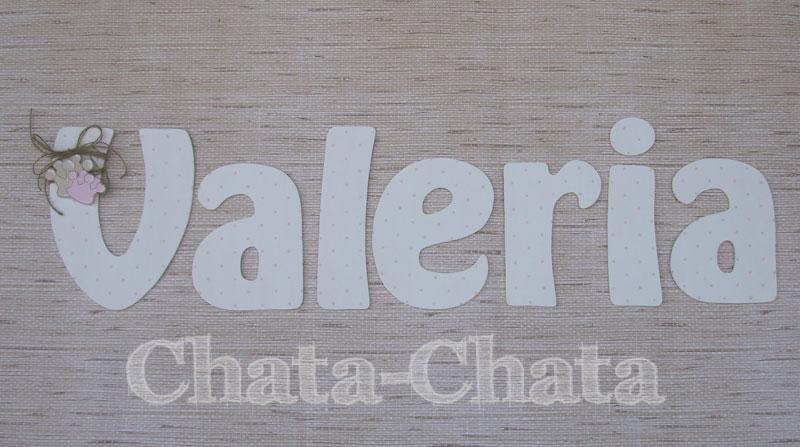 Chata chata decoraci n infantil letras para la pared - Letras para pared ...
