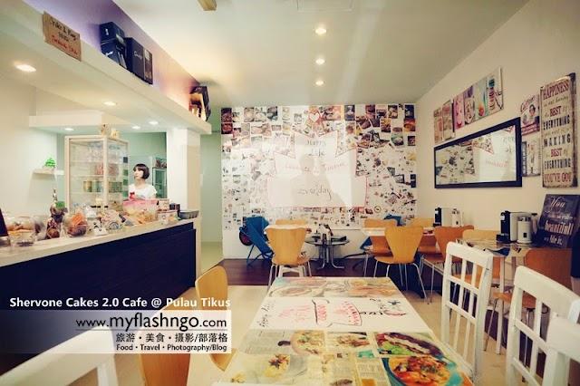 槟城美食 | Shervone Cakes 2.0 Cafe