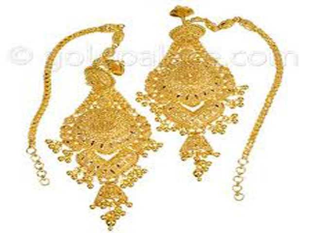 gold earrings designs gold earrings designs gold earrings designs gold