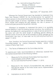 judicial-committee-orop-notification-page1