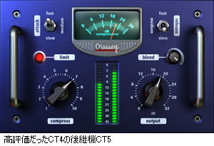 Massey Plugins Inc. CT5