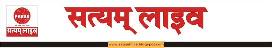 Satyam Live