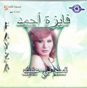 Fayza Ahmad-Teslameli 3inik
