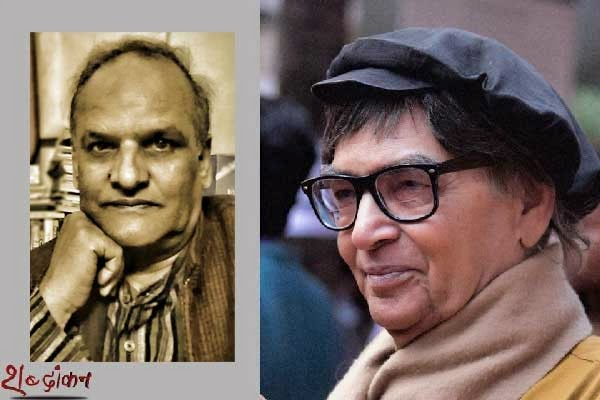 कैलाश वाजपेयी कविता को रचते नहीं, जीते थे  - गिरीश पंकज | Girish Pankaj on Kailash Vajpai