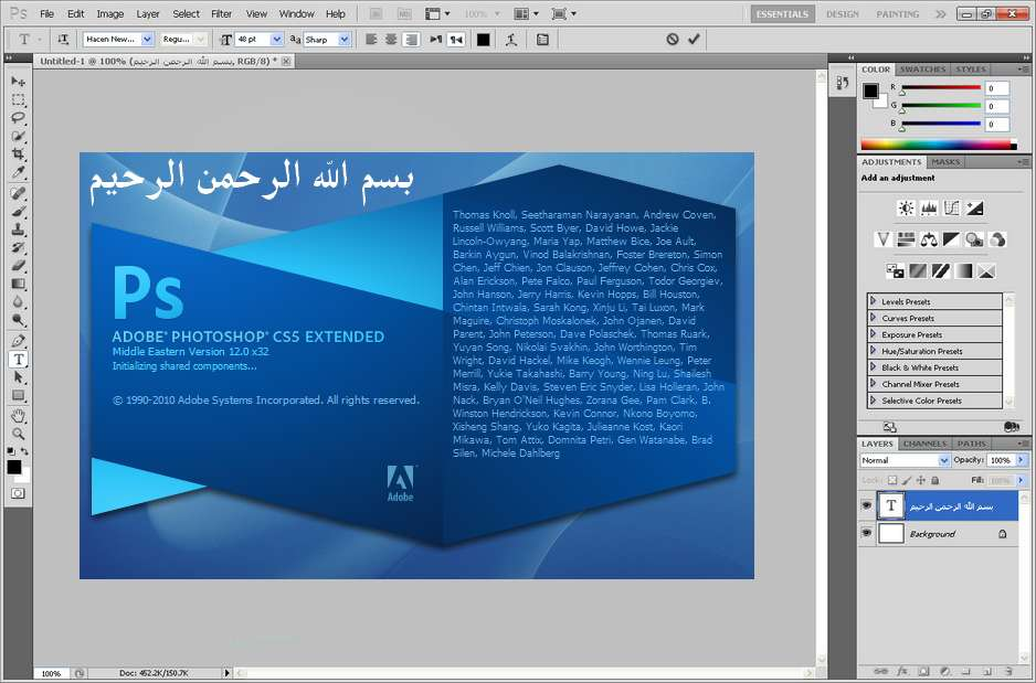 Adobe indesign cs6 portable free download | after effects copilot.
