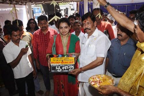 Kottampatti Thodakka Palli Tamil Movie Launch Event Photos