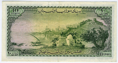 Lebanon currency 10 Livres banknote
