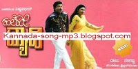 Kannada Mp3 Songs Free Download, Latest, Old, Devotional, Janapada