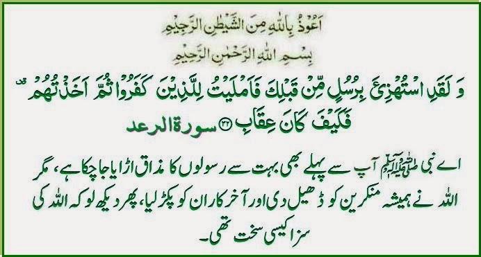 Daily Aayat, daily hadith, Daily Quran, Daily Quran And Hadith, Islamic, Islamic   Content, islam,