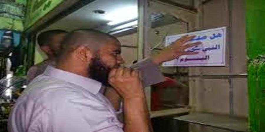 خبر : منع تعليق لافتات دينية داخل مسجد ... بخورشيد