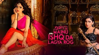 Mainu Ishq Da Lagya Rog VIDEO Song _ Tulsi Kumar _ Khushali Kumar _ T-Series