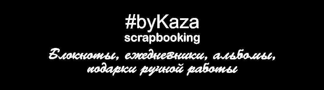 #byKaza