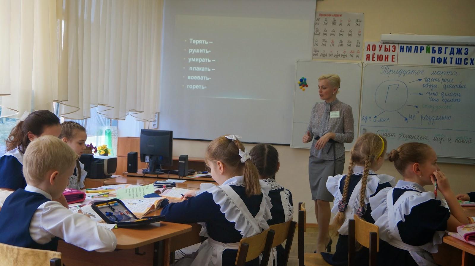 Учительница дала ученику после уроков 8 фотография