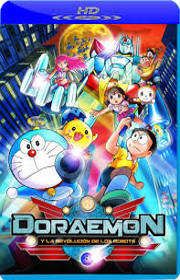 Doraemon y la revolución de los robots (Doraemon y las nuevas tropas de acero) (2011) Online