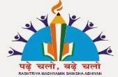 Teacher posts in RMSA Assam Sep-2014