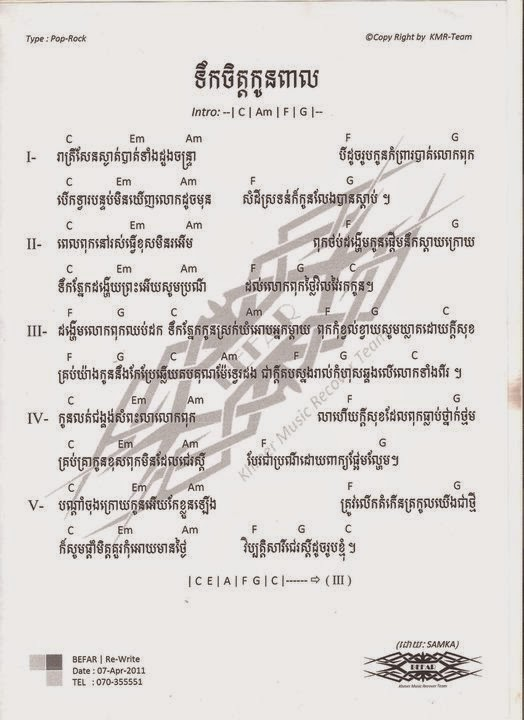 Guitar : guitar chords khmer songs Guitar Chords Khmer in Guitar Chords Khmer Songsu201a Guitar ...