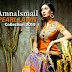 Amna Ismail Pearl Lawn Collection 2014 Part 1