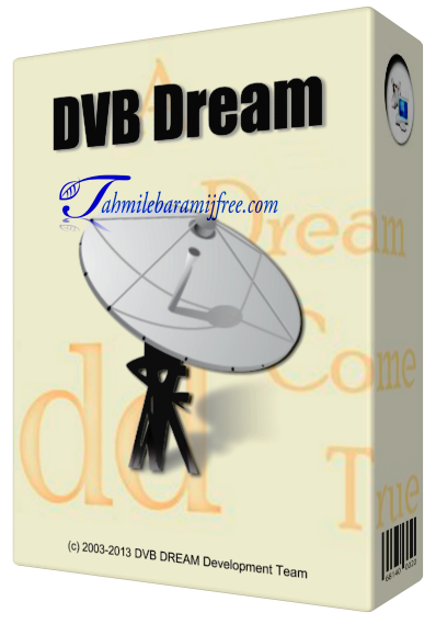 تحميل برنامج DVB Dream 2.5 a لمشاهدة القنوات الفضائية