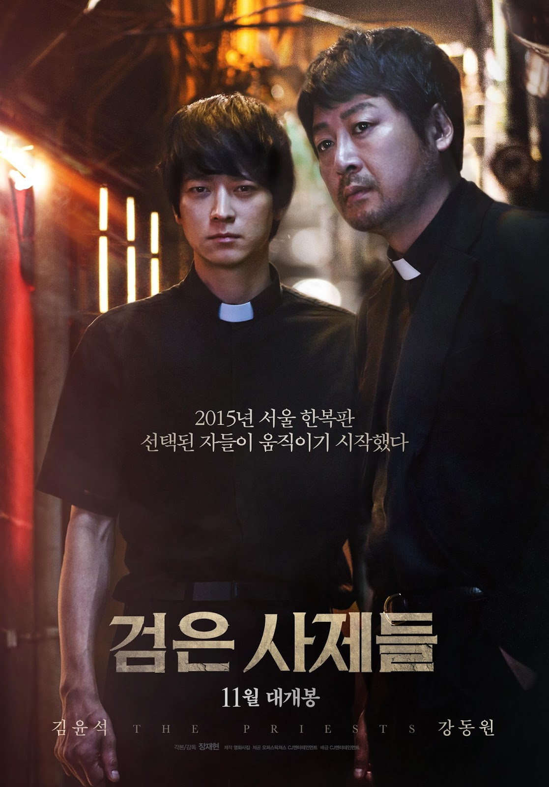 The%2BPriests%2B2015%2BKorean%2BMovie.jp