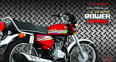 Honda CG 125 New Model