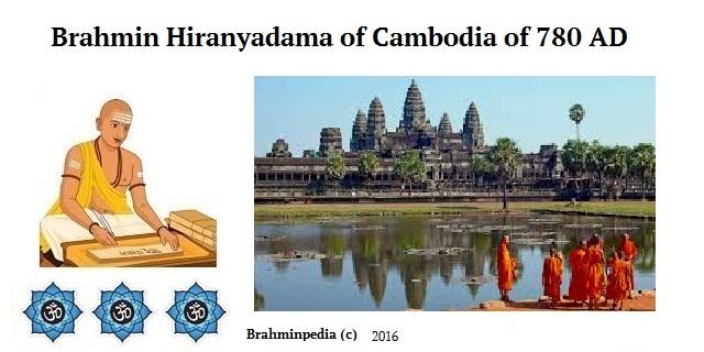 Brahmin Hiranyadama of Cambodia of 780 AD