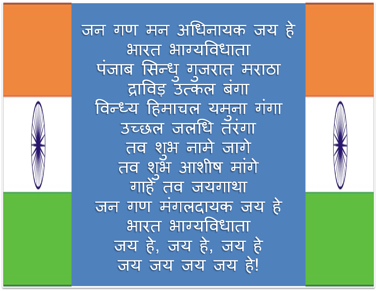 Republic day india short essay about friendship