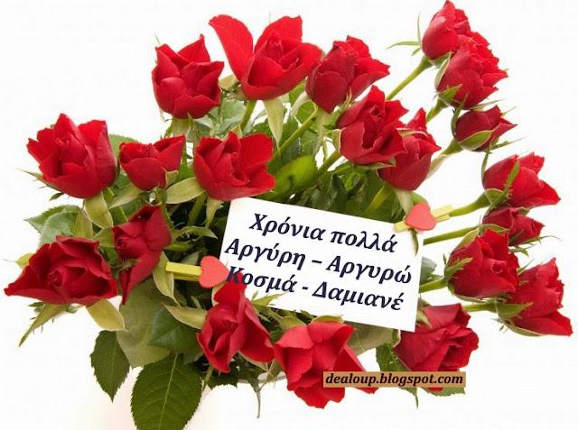 http://www.dealoup.blogspot.gr/