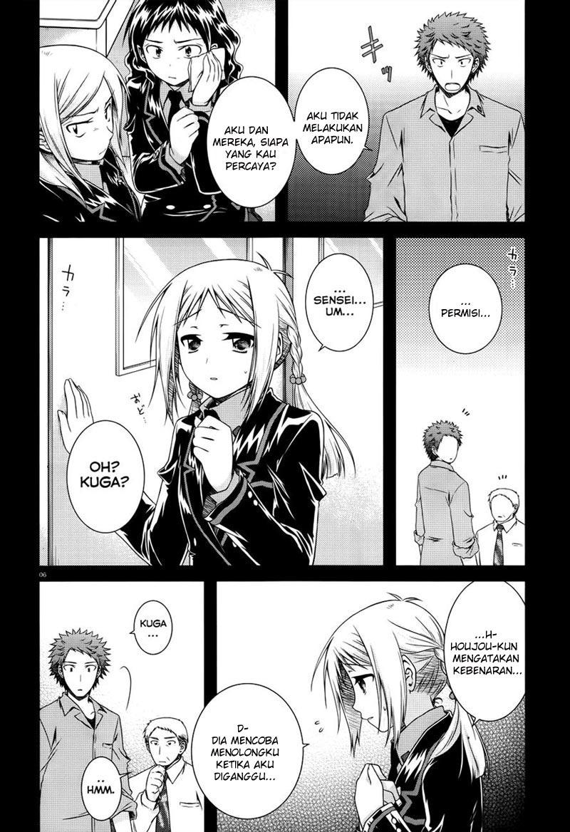 Komik iris zero 023 24 Indonesia iris zero 023 Terbaru 6|Baca Manga Komik Indonesia|