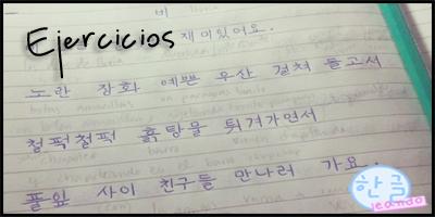 paginas de putas coreano