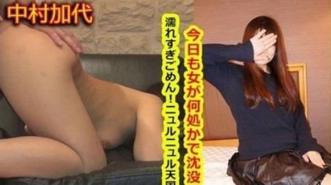 Watch-1265Kayo Nakamura