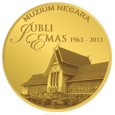 Bank Negara Issues Commemorative Coins In Conjunction With National Museum's 50th Anniversary