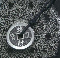 龍鱗鳳羽 - 古錢