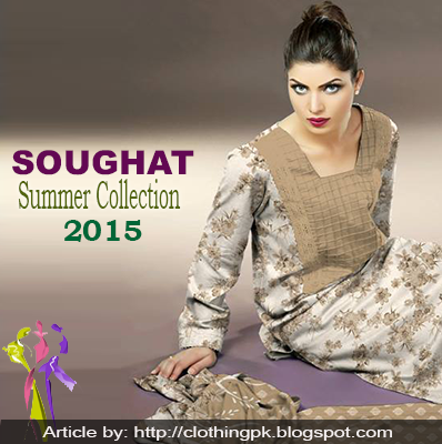 Soughat Prints Summer Lawn Collection 2015